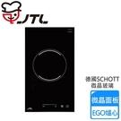 送全省原廠基本安裝【喜特麗】110V/220V單口觸控電陶爐(JTEG-100)