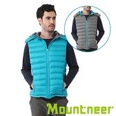 【Mountneer】男 750FP雙面穿羽絨背心『藍綠』32V09 戶外.休閒.旅行.保暖.禦寒.防風.出國旅遊