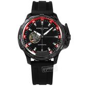 GIORGIO FEDON 1919 / GFCK009 / 機械錶 自動上鍊 鏤空機芯 藍寶石水晶玻璃 橡膠手錶 黑色 45mm