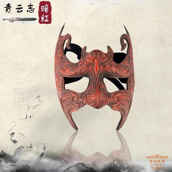 舞會面具 影視主題臉譜面罩 青雲志面具萬聖節舞會樹脂面具 鬼先生面具恐怖