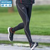 運動緊身褲男高彈壓縮速干訓練健身跑步長褲打底褲 【快速出貨八折免運】
