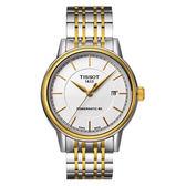 TISSOT 天梭 Carson Powermatic 80 經典機械手錶-銀/雙色版 T0854072201100
