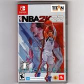 【NS原版片 可刷卡】 Switch NBA 2K22 中文版全新品【台中星光電玩】