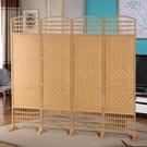 前2摺疊屏風隔斷行動摺屏客廳簡約現代小戶型行動推拉簾子實木房間qm 向日葵