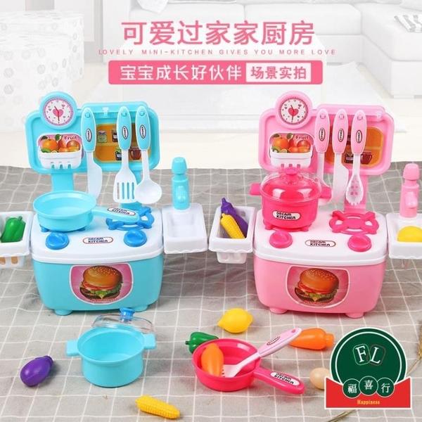 寶寶女孩做飯兒童燒飯套裝女童仿真廚房玩具過家家【福喜行】
