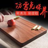 烏檀木整木防霉菜板實木砧板廚房家用刀板