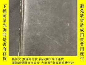 二手書博民逛書店DIseases罕見of children 1962 年全年期刊合订本Y258675 出版1962
