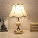 歐式臥室裝飾婚房溫馨個性小台燈創意現代可調光LED節能床頭燈 安雅家居館
