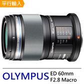 OLYMPUS M.ZUIKO DIGITAL ED 60mm F2.8 Macro 微距鏡頭*(平輸)-送拭鏡筆