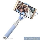 用具Huawei 華為手機 桿  伸縮桿