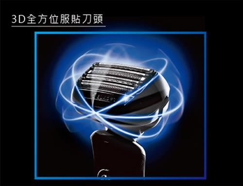 Panasonic3D五刀頭音波水洗電鬍刀ES-LV9A *免運費