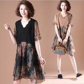 中大尺碼洋裝 雪紡V領蕾絲拼接短袖印花寬鬆長版連身裙 4色 L-5XL #yp791 ❤卡樂❤