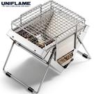 丹大戶外【UNIFLAME】桌上烤肉爐TG-III Mini迷你款 炭烤爐/烤肉架 日本製 U614952