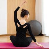 瑜伽服套裝女黑色專業運動健身服莫代爾燈籠褲形體瑜珈舞蹈服「伊衫風尚」