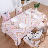 桌布墊 ins風棉麻布藝長方形茶幾布餐桌布圓桌布清新桌布台布墊加厚 小艾時尚