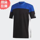 【現貨】ADIDAS Z.N.E. 男裝 短袖 訓練 棉質 色塊 寬版 黑 藍【運動世界】FT6134