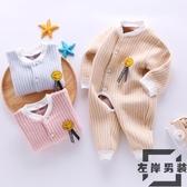 嬰兒連身衣純棉春秋季初生寶寶保暖衣夾棉秋裝【左岸男裝】