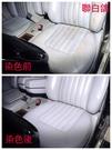 皮革補色一皮革染劑一積架汽車皮椅修補一L...