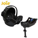 【奇哥總代理】Joie gemm 嬰兒提籃汽座(防護升級版)+gemm 嬰兒提籃汽座底座