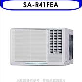 台灣三洋【SA-R41FEA】定頻窗型冷氣6坪右吹(含標準安裝)