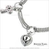 手鍊 正白K飾「心靈啟動」白鋯款 愛心鎖頭 鑰匙