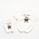 親子裝 原創新品 全棉白色小熊T恤親子裝 2021夏季新款母子母女裝洋氣