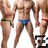 丁字褲男士低腰素色U凸彈力緊身性感T內褲冰絲滑【左岸男裝】