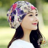 頭巾帽子女士春夏季薄款透氣月子帽睡帽春秋防風包頭帽光頭不透化療帽