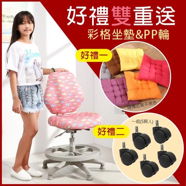 送Q01+PP輪  台灣製 守習兒童椅 電腦椅  成長椅(二色) 學習椅 升降椅  課桌椅  SGS/LGA測試認證 SS100
