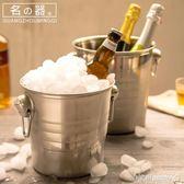冰桶 名器虎頭冰桶不銹鋼冰桶酒吧大號干冰桶啤酒冰桶香檳桶KTV冰桶 全館免運