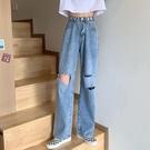 2021夏季新款顯高腰牛仔褲女大碼胖mm寬松顯瘦垂感直筒破洞闊腿褲 pinkq時尚女裝