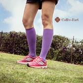 美國進口- 卡夫運動壓力襪-小腿襪-紫色 (女款)