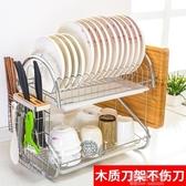 廚房置物架碗櫃用品用具晾洗放瀝水碗架碗碟碗筷盤刀收納盒儲物架MBS『潮流世家』