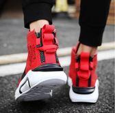 高筒鞋—男鞋子夏季嘻哈高筒鞋男韓版潮流高邦運動休閒板鞋男士內增高潮鞋 korea時尚記