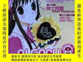 二手書博民逛書店COMIC新視點罕見2006年 4月A NO.65 總第65期 含贈品Y431756