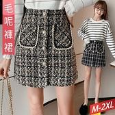 格紋口袋珍珠排釦褲裙(2色) M~2XL【214748W】【現+預】-流行前線-