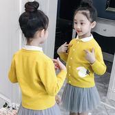 2018女童秋裝新款韓版兒童口袋寶寶針織開衫童裝外套女中大童毛衣
