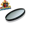 HOYA PRO1 Digital Filter 62mm SOFT A 柔焦鏡 薄框 庫存出清 信用卡分期0利率