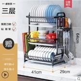 304不銹鋼碗架瀝水架晾放碗筷碗碟碗盤廚房置物架/方管黑色3層 掛件