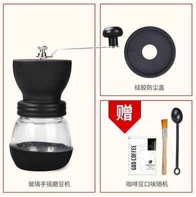 磨豆機 防塵蓋手搖可水洗磨豆機 家用咖啡豆研磨機手動磨粉機小型粉碎機【快速出貨八折搶購】