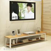簡易電視櫃鋼木電視架層架組合組合視聽櫃矮櫃igo〖秋冬鉅惠↘滿888立減88〗