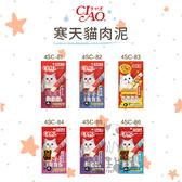 CIAO〔寒天貓肉泥,6種口味,15g*4入,日本製〕