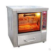烤爐  電烤地瓜機商用全自動烤紅薯機爐子玉米爐子機器電熱烤爐山芋番薯 igo  綠光森林