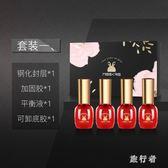 2018新款美甲指甲油膠蔻丹光療免擦洗鋼化磨砂封層暈染膠 DN16008【旅行者】