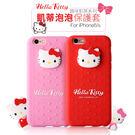 【marsfun火星樂】(完售) Hello Kitty 趣味凱蒂 iPhone6S 矽膠保護殼 手機殼 防摔殼 軟套 X-doria 道瑞 4.7吋