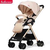 嬰兒推車輕便可坐可躺避震傘車高景觀折疊BB手推車