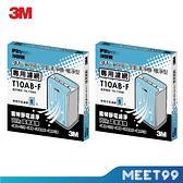 3M 淨呼吸 FA-T10AB 極淨型空氣清淨機專用靜電空氣濾網 2入組 T10AB-F