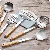 廚房不銹鋼鍋鏟木柄炒菜鏟子漏鏟湯勺漏勺廚房烹飪用具長柄勺鏟【艾琦家居】