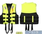 救生衣 救生衣便攜專業浮力背心馬甲裝備求生大成人兒童船用游泳救援釣魚