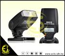 ES數位 MEIKE MK320 Olympus Laica Panasonic 專用 E-M5 A7II GF5 GF3 支援 TTL LED對焦 GN值32 MK-320